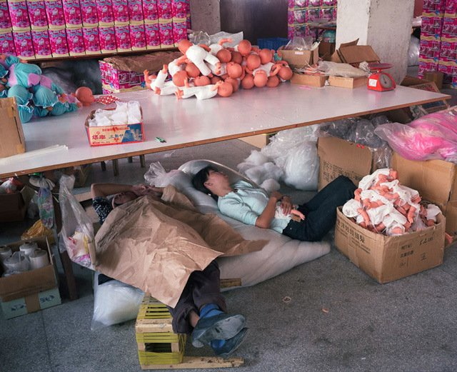 inside of Chinese factory