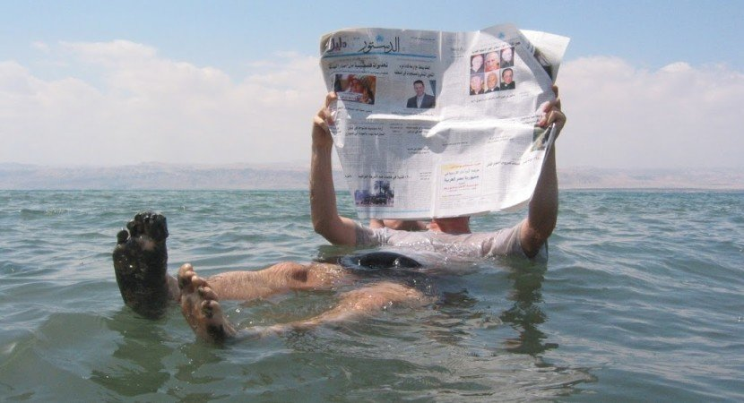 The Dead Sea Sinkhole  (1)